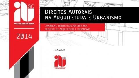 Curso de Direitos Autorais na Arquitetura e Urbanismo