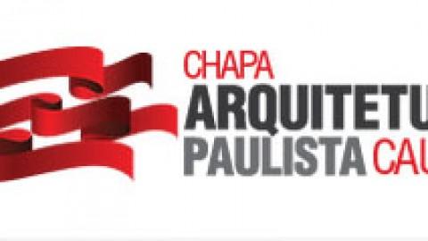 "CAU-SP impugna 52 nomes da chapa ""Arquitetura Paulista 2015""; Representantes conseguem legalizar candidatura"
