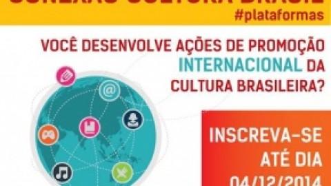 Ministério da Cultura lança prêmio para estimular economia criativa