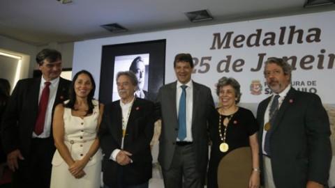 Medalha 25 de Janeiro homenageia arquitetos que mudaram a cara de São Paulo