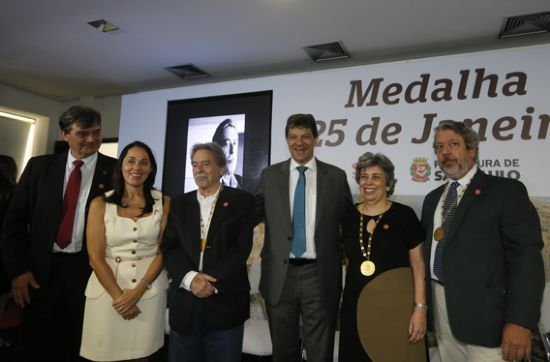 Medalha 25 de Janeiro