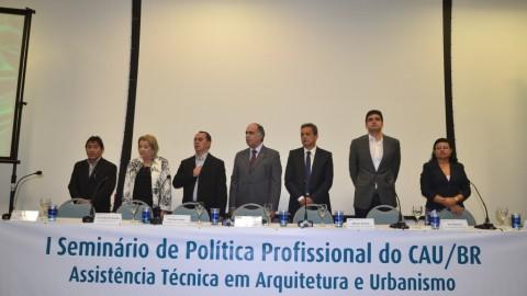 CAU/BR apresenta desafios e soluções para assistência técnica em habitação social